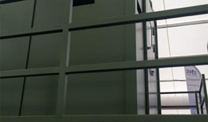 Crewshield Watchtower